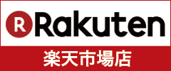 little-rakuten