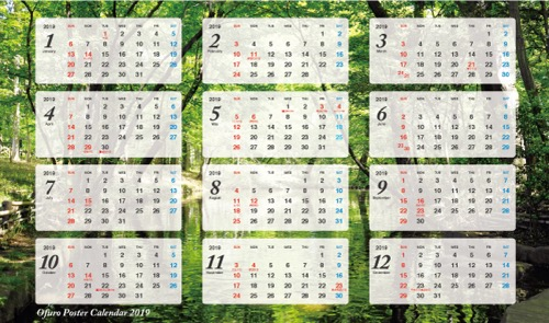 LO-M-10_カレンダー_緑の丘_500px