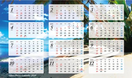 LO-M-11_カレンダー_ビーチ_500px