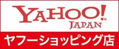 little-yahoo